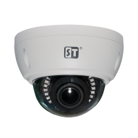 Видеокамера ST-175 IP HOME H.265 (объектив 2,8-12mm)