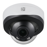 Видеокамера ST-731 IP PRO D